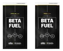SIS Beta Fuel, 84g, EXP.7/2020